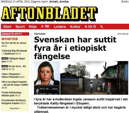 Ingela Jansson Ann Maris Blogg